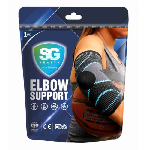 sg-elbow-support