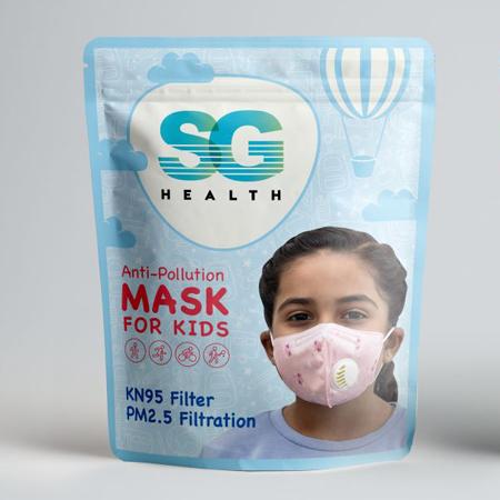 sg-kids-mask